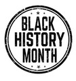 black history month sign or stamp vector image