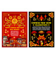 chinese new year golden red greeting card vector image vector image