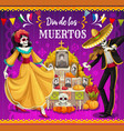 dancing skeletons altar mexican day dead vector image vector image