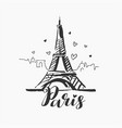 hand drawn of paris famous vector image