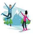 people happy on winter vector image