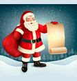 vintage christmas greeting card with santa claus vector image