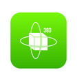 virtual cube icon digital green vector image vector image
