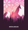 winter landscape christmas forest woods with vector image