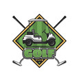 golf club icon cart on green field crossed clubs vector image