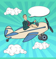 pop art man riding retro airplane vector image vector image