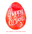 Watercolor print red egg vector image vector image