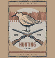 bird hunting retro banner for hunter club design vector image vector image