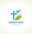 dove cross green leaf church logo vector image vector image