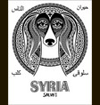image dog in the arabic style arabic vector image vector image