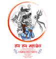 lord shiva indian god of hindu for shivratri vector image vector image