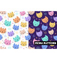 seamless childish pattern with funny cat animals vector image vector image