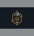 the image a tiger vector image vector image