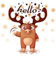 crazy funny cute paper deer characters vector image vector image