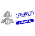ellipse collage mother with textured parent 2 vector image vector image