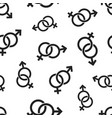 gender seamless pattern background business flat vector image
