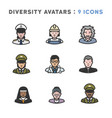 9 avatar icons of diverse people vector image