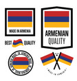 armenia quality label set for goods vector image vector image