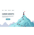 career growth landing page process journey to vector image vector image