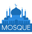 mosque islamic mouslim design relirion vector image
