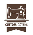 custom clothing making clothes at atelier by vector image vector image
