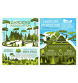 gardens association and landscape architecture vector image