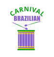 happy brazilian carnival day colorful carnival vector image vector image