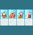 merry christmas winter set vector image