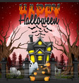 scary halloween background vector image