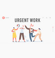 urgent work landing page template anxious
