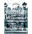 amsterdam - modern display condensed serif font vector image