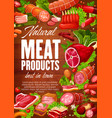 meat sausages with herbs and green salad leaves vector image vector image