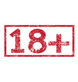 stamp text 18 vector image vector image