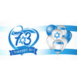 73 years israel independence with flag and balloon vector image vector image