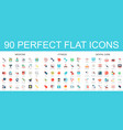 90 modern flat icon set of medicine fitness vector image vector image