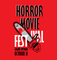 banner for horror movie festival scary cinema vector image