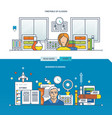 business planning and training schedule vector image vector image