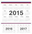 circle russian calendars 2015 2016 2017 vector image vector image