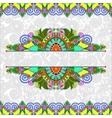 floral decorative invitation card vintage paisley vector image vector image