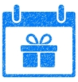 Gift Box Calendar Day Grainy Texture Icon vector image vector image