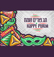 greeting card for purim holiday vector image vector image