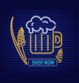 beer glasse neon sign fresh drink symbol icon vector image