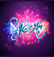happy new year 2019 with fireworks vector image vector image