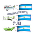 independence day of argentina set with three vector image vector image