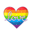 love lettering on rainbow heart vector image