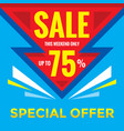 sale discount up to 75 - banner concept vector image vector image