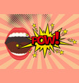 speech bubble with woman lips in pop-art style vector image vector image