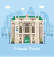 dramatic theater building vector image vector image