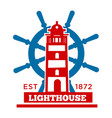 lighthouse isolated icon beacon or search light vector image