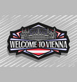 logo for vienna vector image